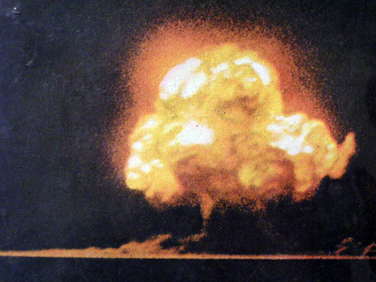 Walker Waugh. LIFE Magazine July 1945 (detail). Color photograph of explosion of first atomic bomb, New Mexico.